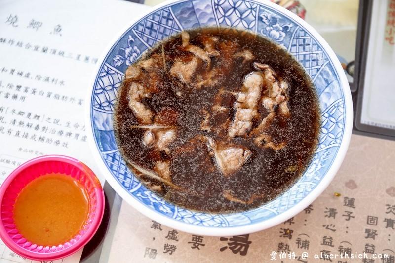 阿金嫂傳統小吃.八德大湳美食