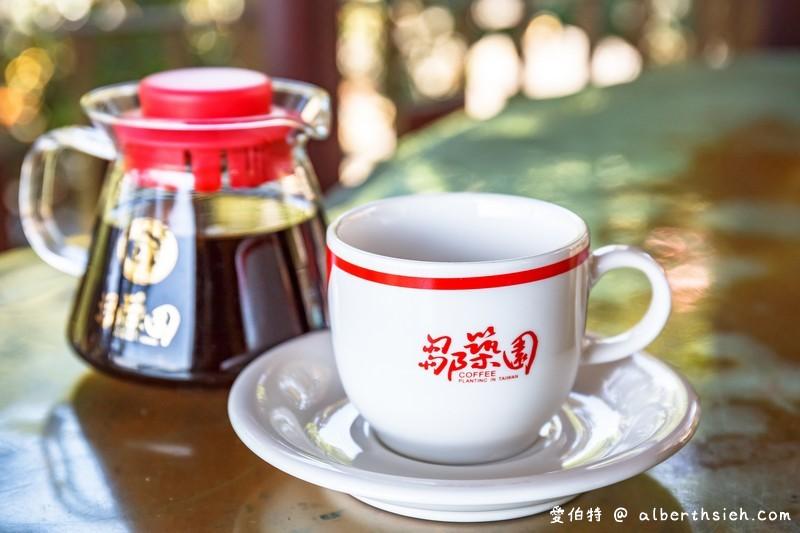 鄒築園咖啡