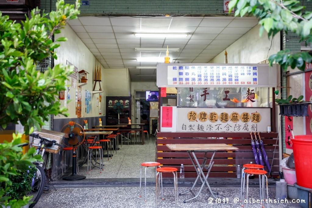 宜蘭頭城美食.阿茂麵攤