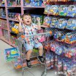 網站近期文章:桃園亞細亞Toys批發家族(正版玩具下殺1.5折起超便宜小孩大人買到失心瘋)