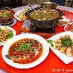 網站近期文章:龍潭燴鱻活魚(來桃園龍潭不能錯過的活魚料理,客家/熱炒菜色也很美味)