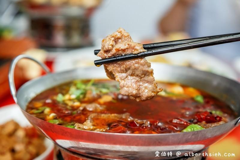 龍潭燴鱻活魚餐廳