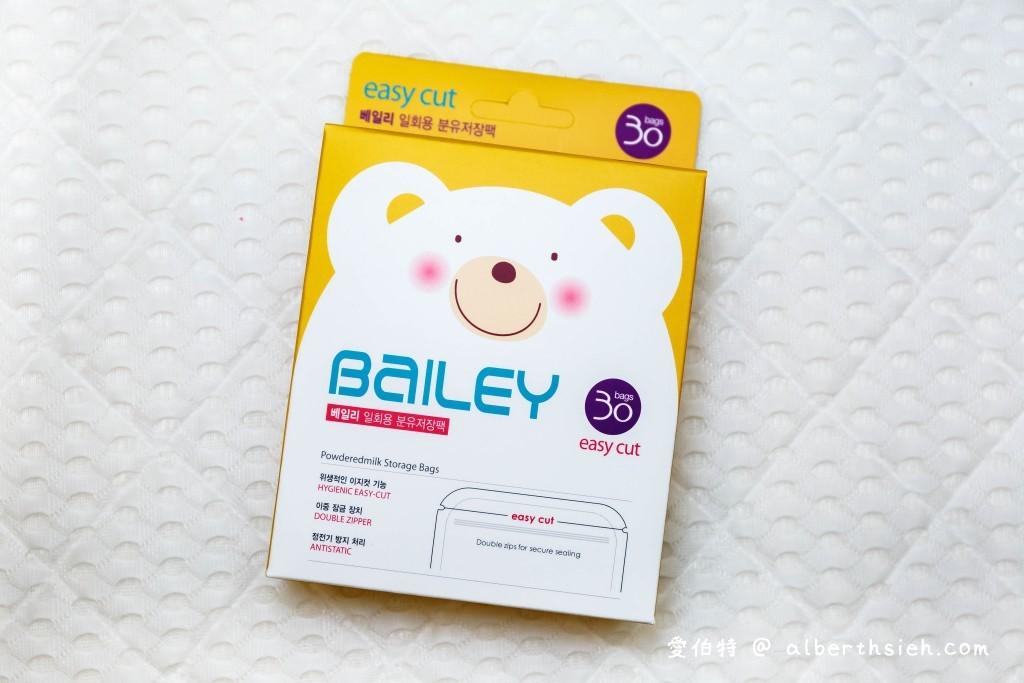 Bailey奶粉袋