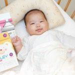 網站近期文章:韓國BAILEY貝睿感溫母乳儲存袋推薦(外出必備的育兒用品,母乳袋還可以三段感溫變色提示超貼心)