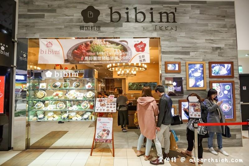 林口三井Mitsui Outlet Park(超過220家店鋪的國際日系品牌以及美食料理) @愛伯特吃喝玩樂全記錄