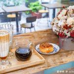 網站近期文章:青鳥菲卡Cafe.桃園美食(咖啡好喝,但不適合內用外帶較佳)