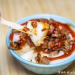 網站近期文章:里長嬤碗粿.大溪老街美食(簡單樸實懷念的古早味)