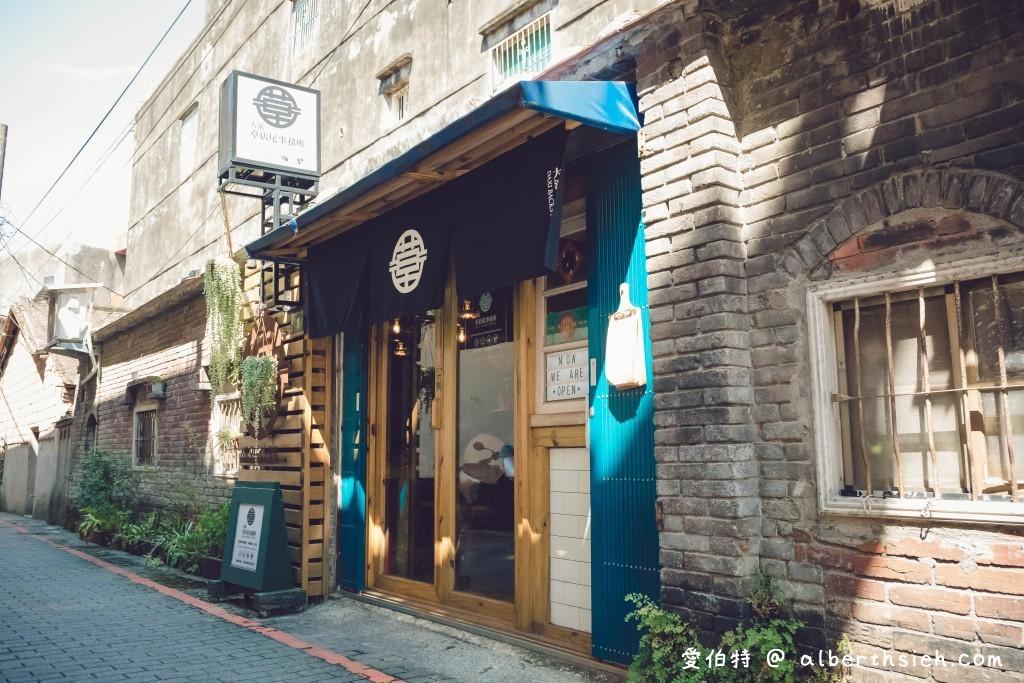 大溪老街咖啡館.草店尾事務所