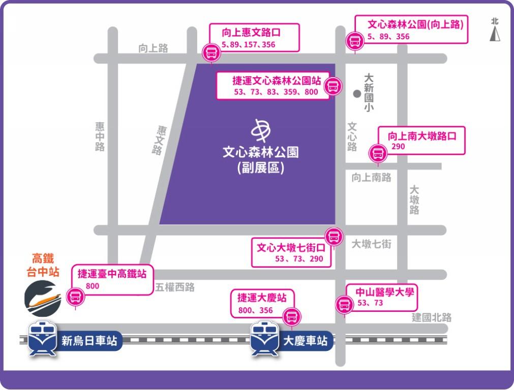 2020台灣燈會:文心森林公園