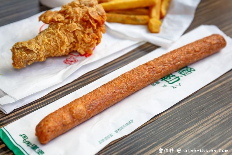 丹丹漢堡.高雄西子灣美食