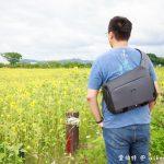 網站近期文章:Decode Tech Sling科技單肩包(輕巧時尚,側開設計快速收取)