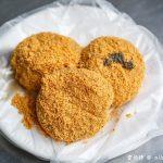 網站近期文章:周家燒麻糬.新竹城隍廟排隊美食(每粒都白泡泡不會過於軟爛富有彈性好吃)