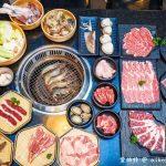 網站近期文章:大漠紅頂級燒肉-南崁店(桃園燒肉吃到飽結合流水蝦/哈根達斯/明治/飲料吧/海尼根)
