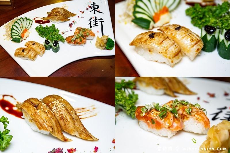 東街日本料理.桃園美食