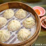 網站近期文章:王朝鮮肉湯包.桃園大溪美食(湯包有鮮肉蝦肉蔥花,味道鮮甜好吃)