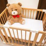 網站近期文章:育兒必備.日本farska5合1旗艦版嬰兒床(多功能高質感,暖爸神隊友必備)