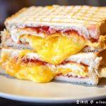 網站近期文章:初firstday food 早午餐(宜蘭礁溪使用在地食材製作的台式熱壓吐司)