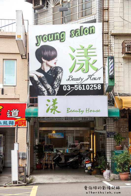 新竹市.youngbeautyhouse
