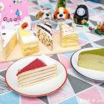 網站近期文章:倪菓幽靈手作千層蛋糕.台中后里美食(口感多層次奶油滑順香甜不膩口)
