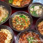網站近期文章:給麵子.桃園美食小吃(XO醬系列必點,辣醬也是一絕必添加)