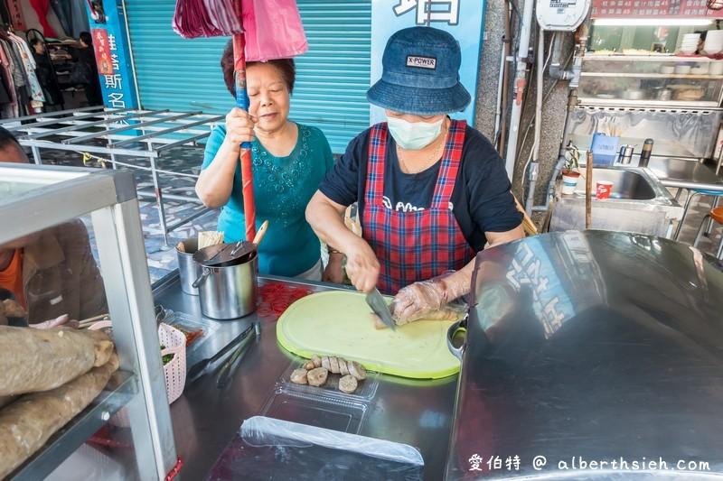 桃園南門市場糯米大腸圈