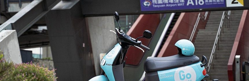 GoShare共享電動機車