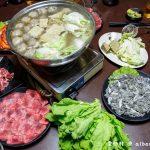 網站近期文章:光復牛肉店.嘉義新港美食(老饕帶路的溫體牛肉火鍋,牛肉塊/牛舌/牛肝都好吃)