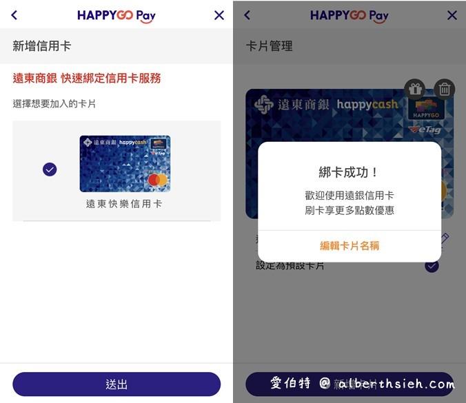 HAPPY GO PAY