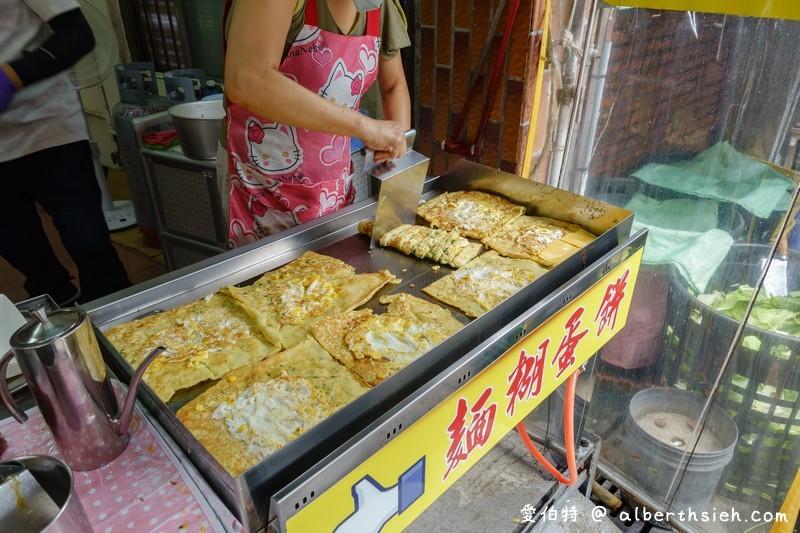 桃園南門市場美食故鄉の味麵糊蛋餅