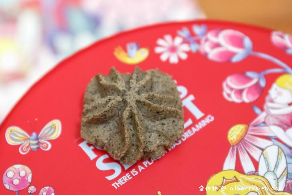 愛威鐵盒餅乾