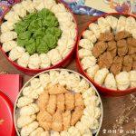 網站近期文章:愛威鐵盒餅乾(評價超高曲奇餅桃園統領快閃,內含九折優惠並且滿額瘋狂加碼送)