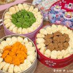 網站近期文章:愛威鐵盒餅乾(桃園統領快閃,台中超夯的擠花曲奇餅,小熊餅乾)