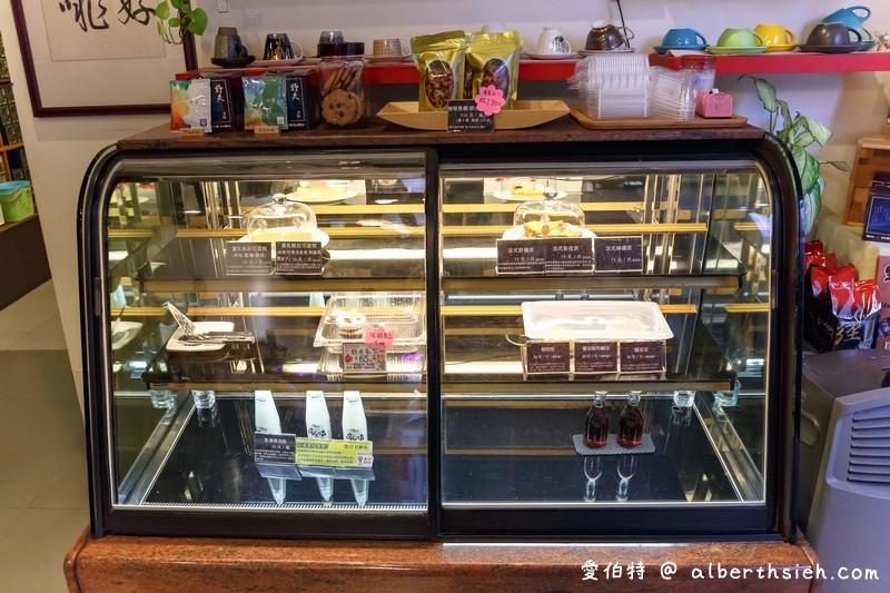 林口野夫咖啡館