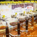 網站近期文章:林口野夫咖啡館(單品咖啡任君選擇不怕你試喝)