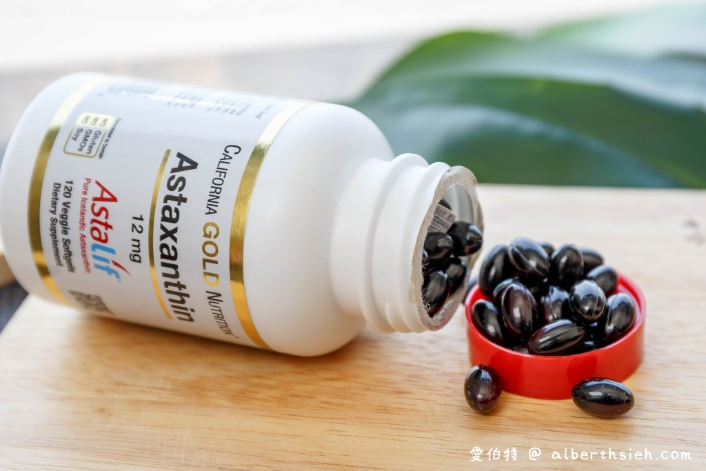 iHerb美國健康保健食品
