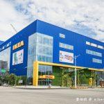 網站近期文章:桃園IKEA青埔旗艦店(開幕時間,地址,如何前往)