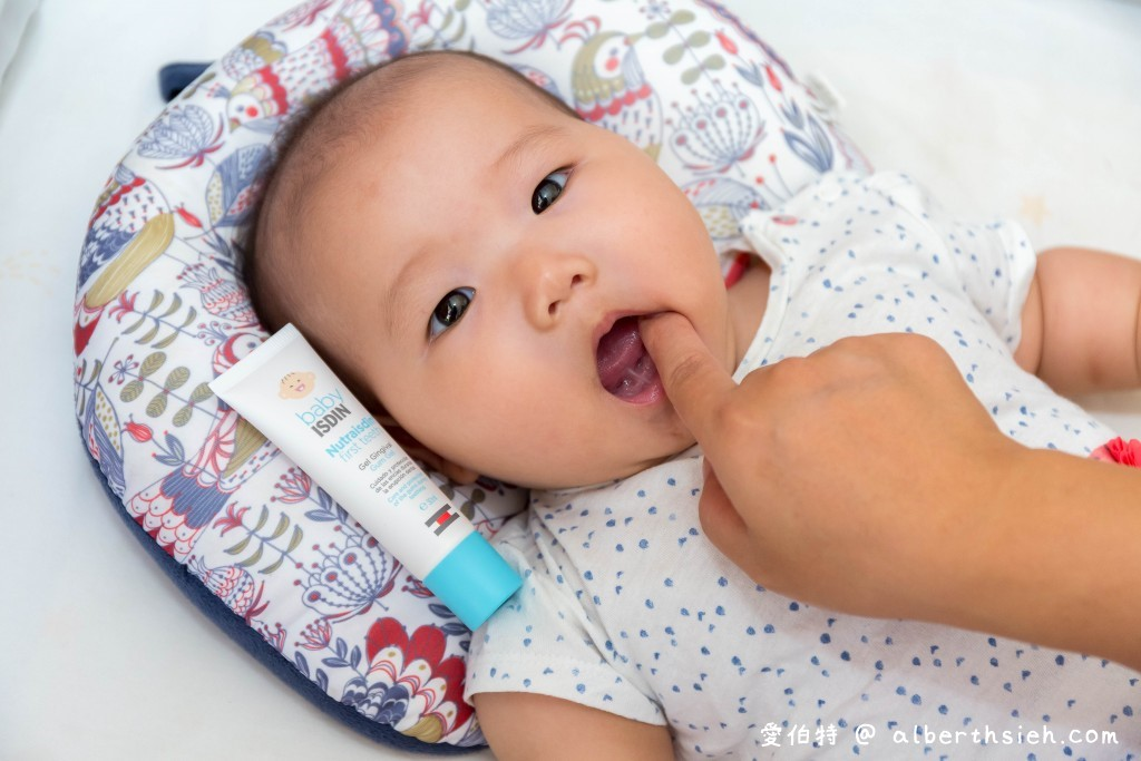 ISDIN怡思丁口周修護凝膠、出牙護齦凝膠