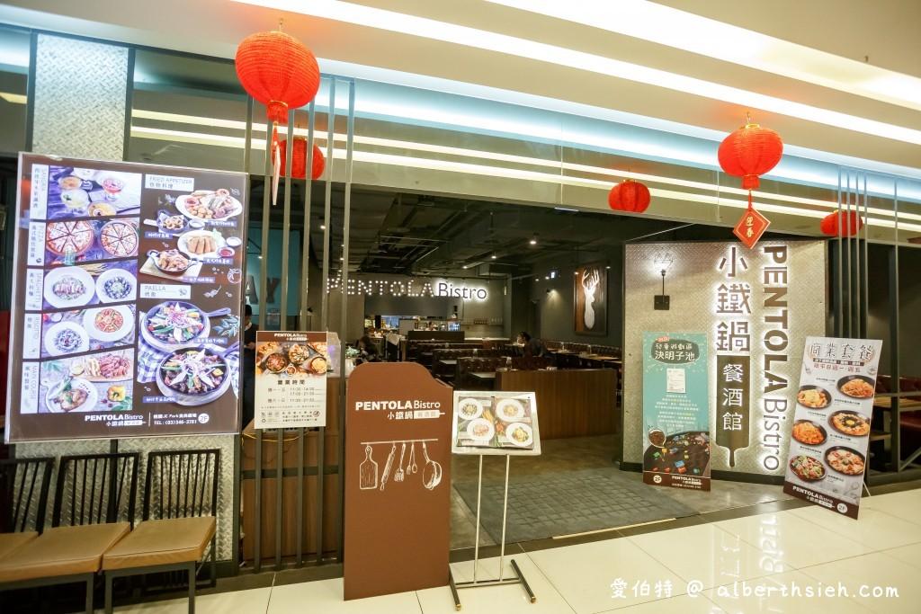 桃園JC Park食尚廣場