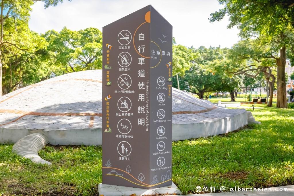 桃園親子景點.龜山中正公園