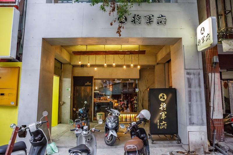 jianfu_0021