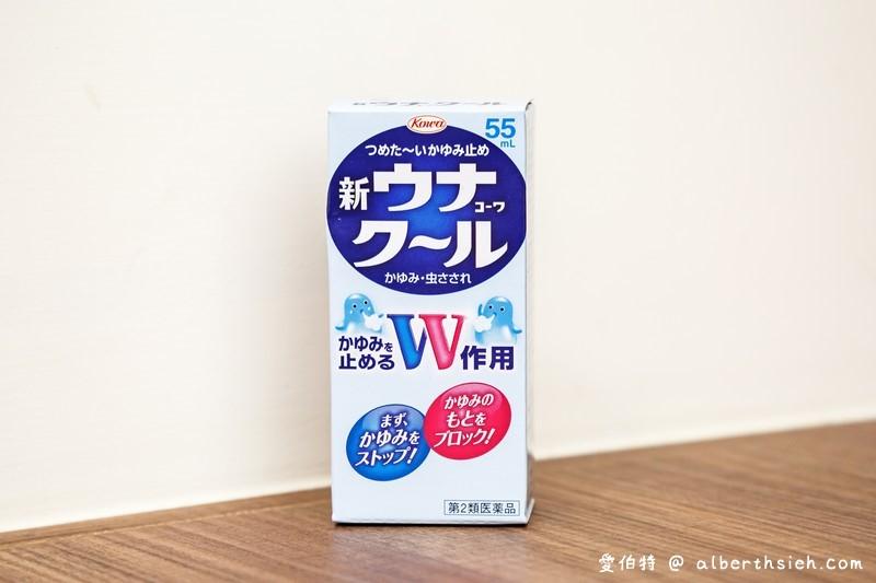 日本親子本婦嬰用品採買懶人包