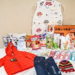 網站近期文章:日本親子婦嬰用品採買懶人包(Akachan阿卡將/西松屋/BABIESRUS寶寶反斗城必買)