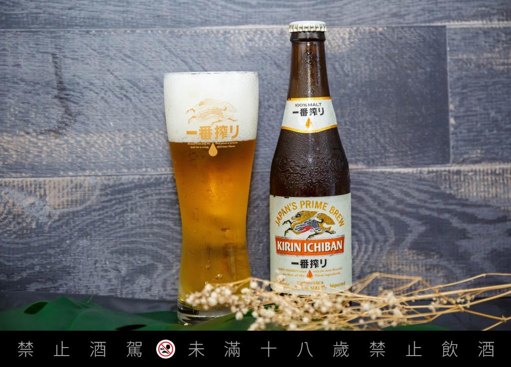 麒麟KIRIN啤酒