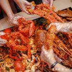 網站近期文章:中壢紅唇蟹 KISS CRAB 美式手抓海鮮(超浮誇整大桌的龍蝦螃蟹,讓你吃到一個不要不要的)