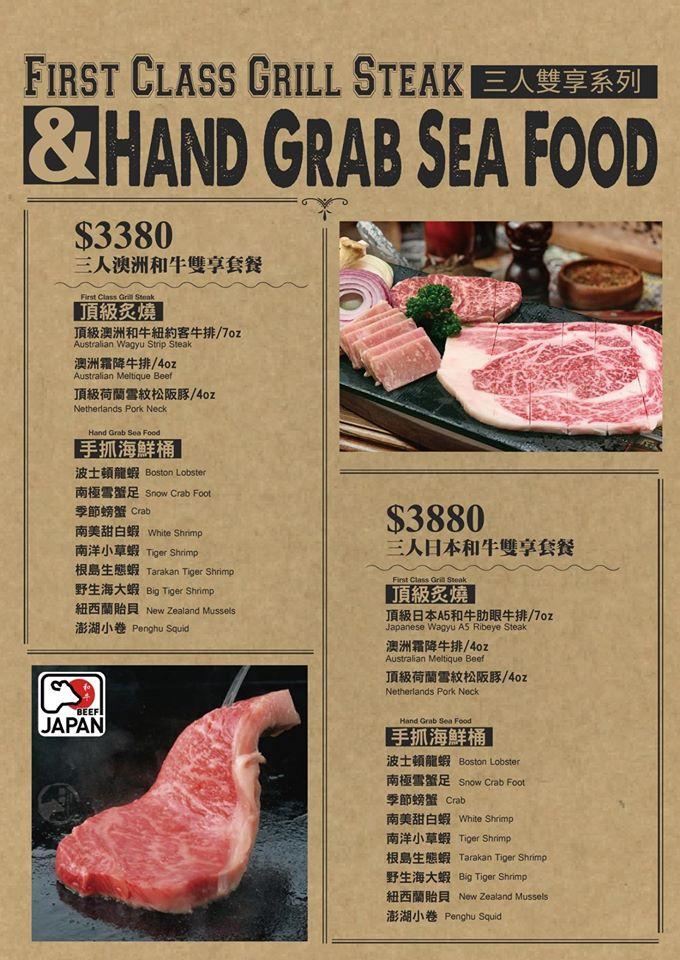 紅唇蟹 KISS CRAB.餐點菜單Menu