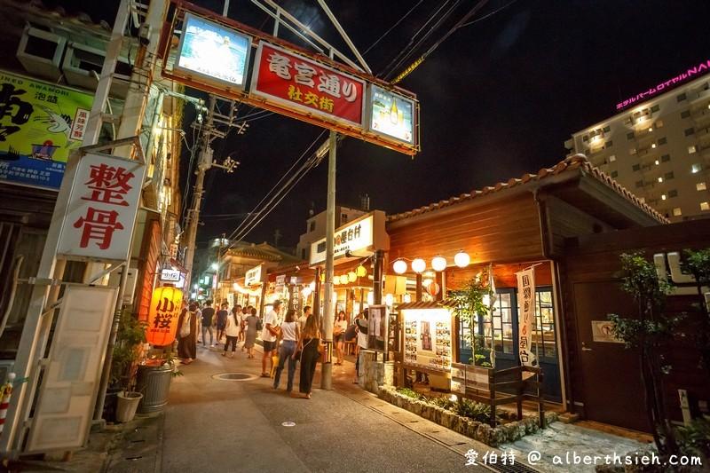 沖繩國際通屋台村