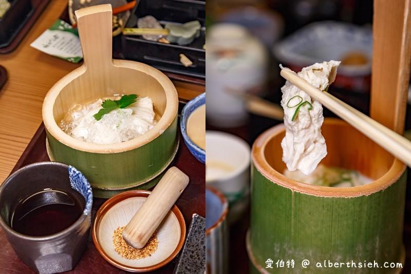 京都嵐山美食.嵯峨豆腐稻