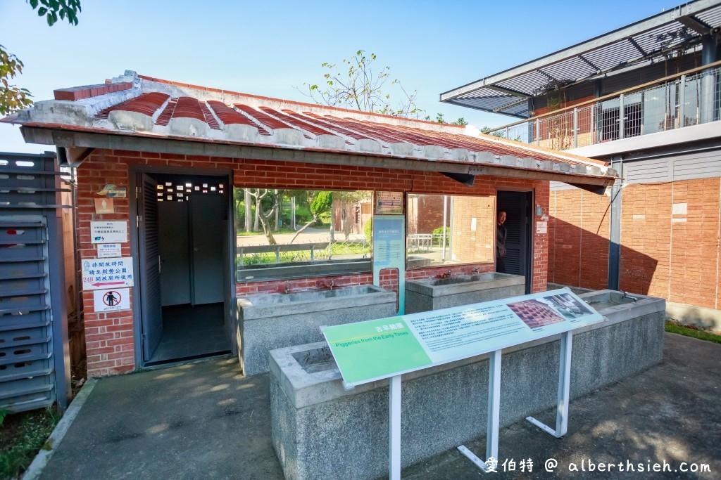 桃園親子景點老街溪河川教育中心