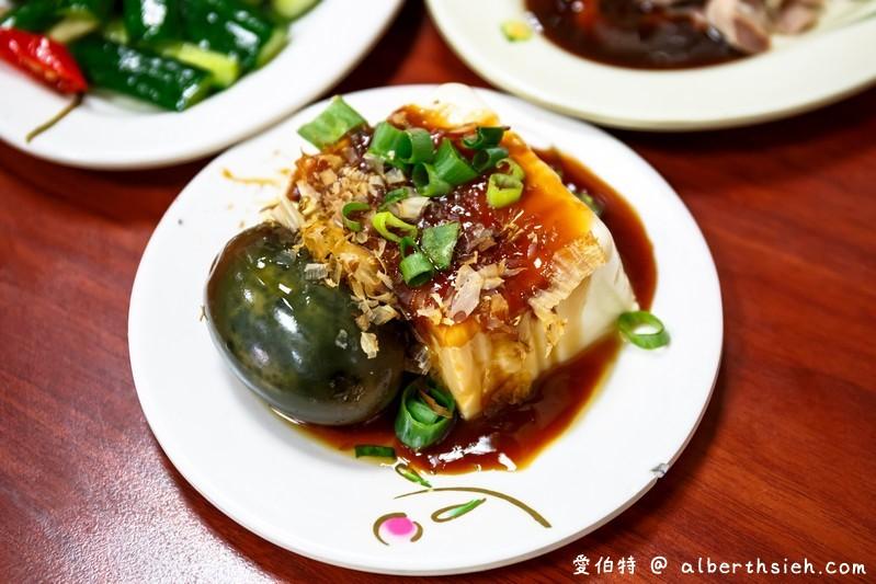 賴新魁麵館.苗栗三義美食