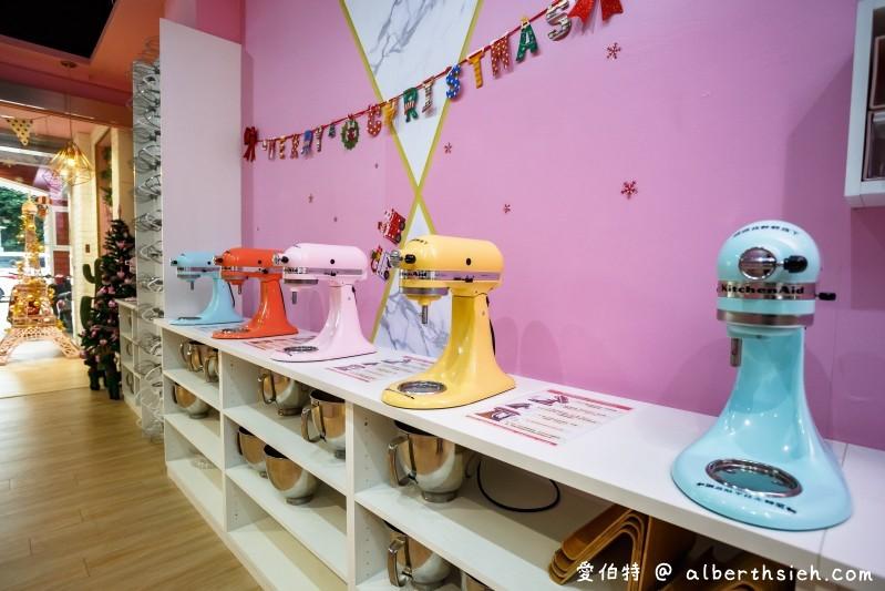 樂烘妹DIY烘培教室